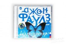 Коллекционер. Аудиокнига (1 диск в формате MP3)