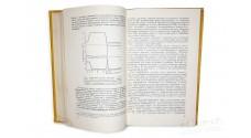 Фотопереодизм и сезонное развитие насекомых - Данилевский А.С.