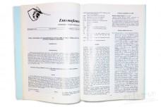 Entomofauna. Beitrage zur Kenntnis der Saturniidae (Lepidoptera)