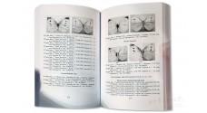 Каталог коллекции чешуекрылых (Lepidoptera). Часть 4 - Королёв В.А.