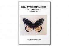 Butterflies in Thailand. Vol. 6. Satyridae, Libytheidae, Riodinidae - Eliot J.N.