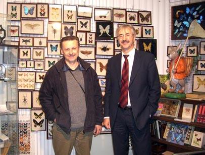Энтомологический магазин № 1 - 21 апреля 2007 г.